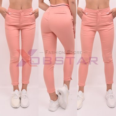 Pantaloni Dama Casual Roz Fashion XobStar